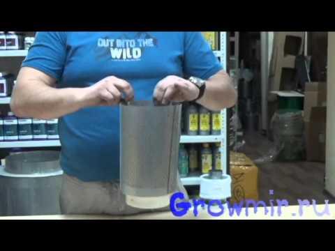 Как сделать угольный фильтр своими руками