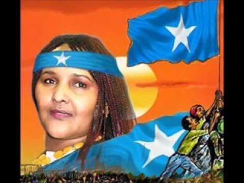 Hees cusub Somaliweyn luuqdii Fanaanad qaran Saado Cali Warsame