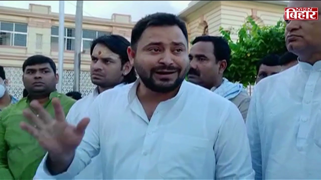 तेजस्वी बोले-PM मोदी तक बात पहुंचाने के लिए डेलिगेशन बनाएं CM नीतीश   Khabar BIhar