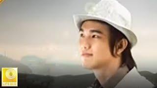李逸 Lee Yee - 愛的路上我和你 Ai De Lu Shang Wo He Ni (Official Music Video)