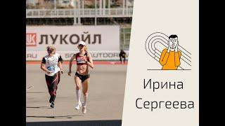 Gambar cover Ира Сергеева о победе на Сочи Автодром и подготовке к Чемпионату России