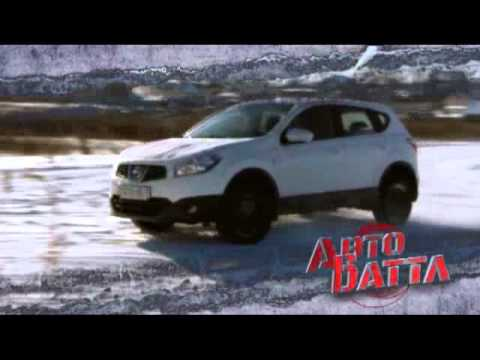 Автобаттл, сезон 1. Hyundai ix35 vs Nissan Qashqai