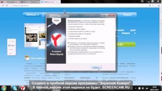 программа для скачивания музыки и видео в контакте(http://vkmusic.citynov.ru/ ссылка на прогу С вас лайк и подписка с меня видео ))), 2014-07-08T12:58:17.000Z)