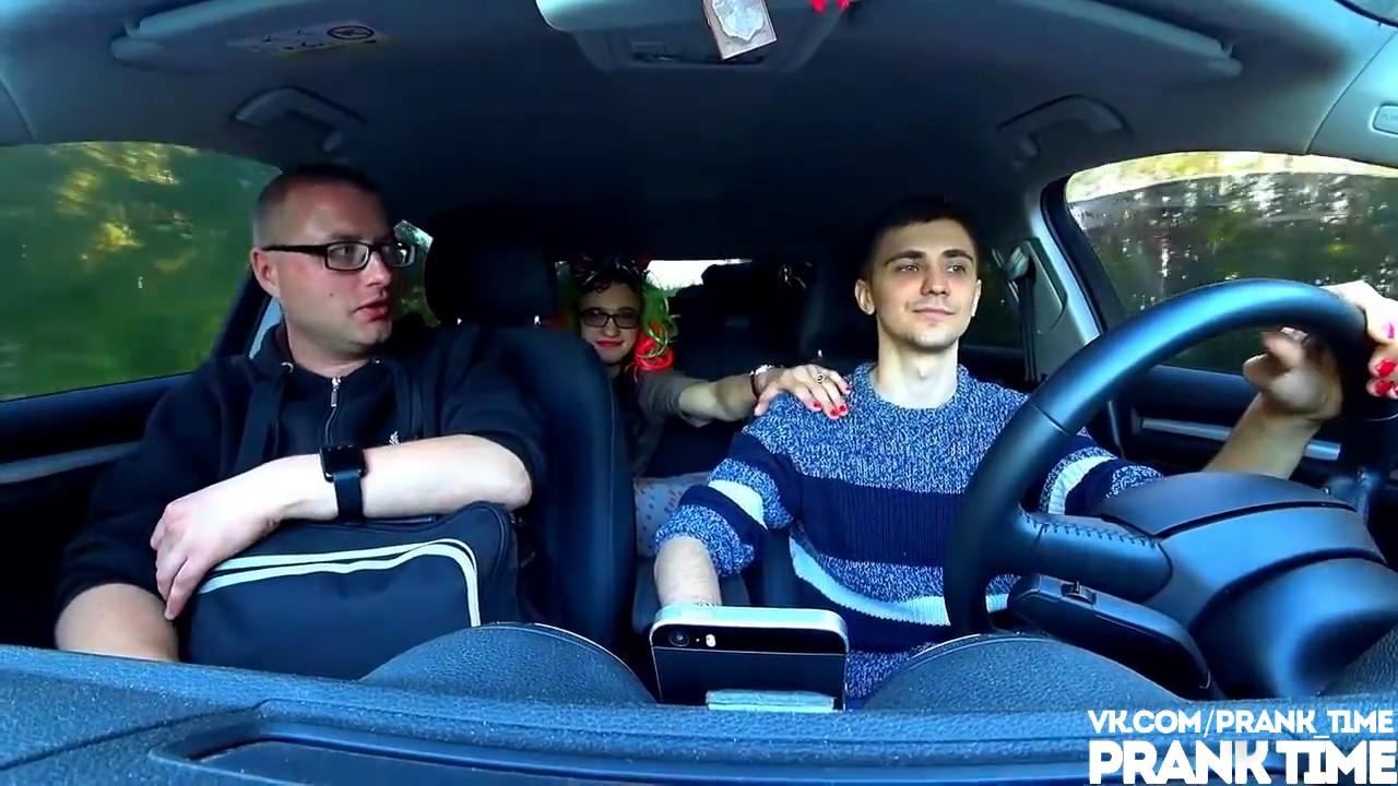 Таксист гей онлайн