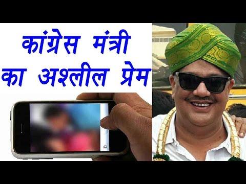 Karnataka Minister Tanveer Sait caught watching porn during Tipu Jayanti | वनइंडिया हिन्दी