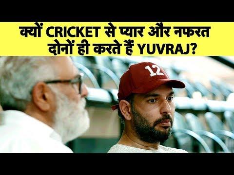 Yuvraj Singh: I