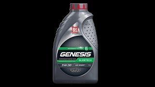 Вся правда о Lukoil Genesis  Glidetech 5w-30. Страшно лить?