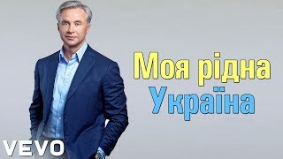 "Клип: ""Юра Косюк"" #23"