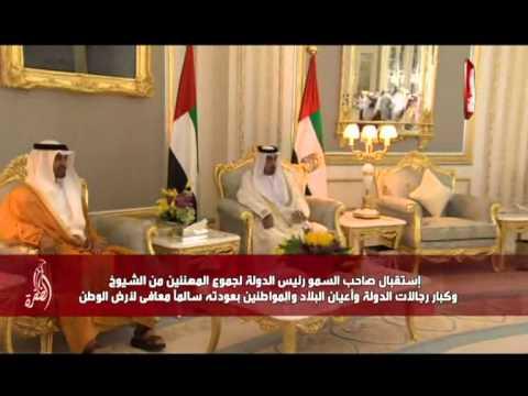 sheikh khalifa bin zayed al nahyan HQ(UAE President)