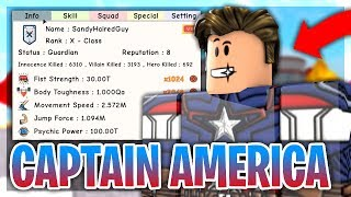 Roblox Super Power Training Simulator Captain America Trolling