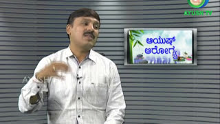Virechana and Basti ayurveda therapy to treat Diabetes Type 1 in children