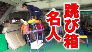 今回は、興津の高山さん宅と草薙の「きのいい羊達」にお邪魔してラップ...