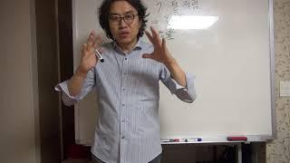 신교수의 비밀수첩 7.팔저림