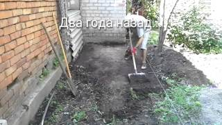 Мой дом, мой сад, мой органический огород.