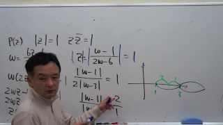福岡チャータースクール/数学教室/複素平面入門5限目【前】複素変換