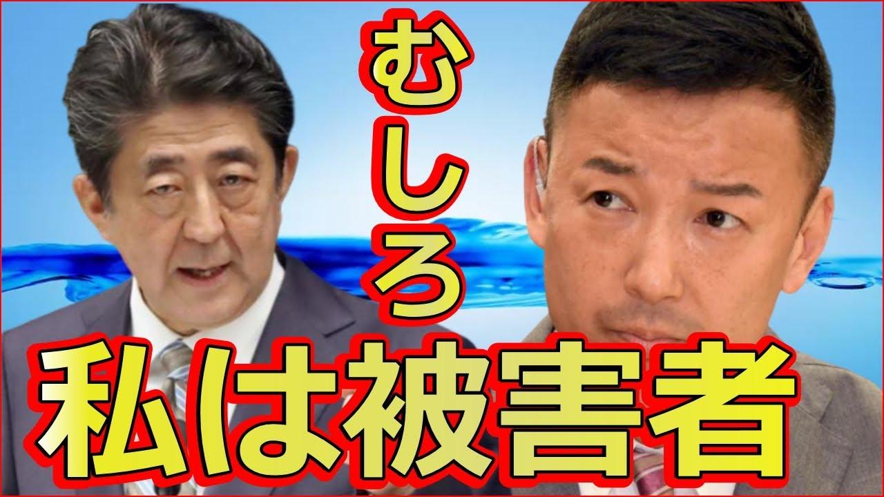 都知事選で山本太郎と宇都宮健児どうなる?安倍首相には完全論破で大爆笑の面白国会実況