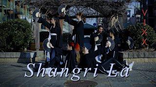 [FEELERS] VIXX 빅스 - Shangri La 도원경(桃源境) Dance Cover in ITALY