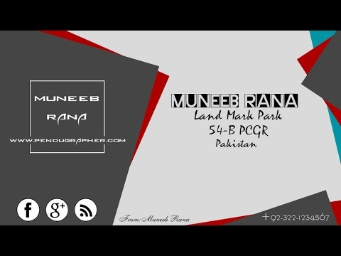 Modern business card in photoshop free psd muneeb rana youtube reheart Image collections