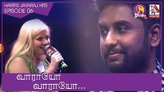 Harris Jayaraj Hits | Vaarayo Vaarayo | VasanthamTV | EP06
