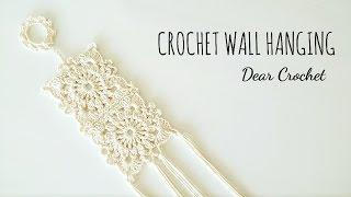 코바늘 패턴을 응용해서 벽걸이 장식 만들기(Croche…