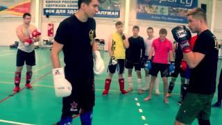 Николай Ковалевич мастер класс в Калуге