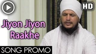 Jiyon Jiyon Raakhe - Bhai Rajinder Singh (Hoshiarpur Wale)