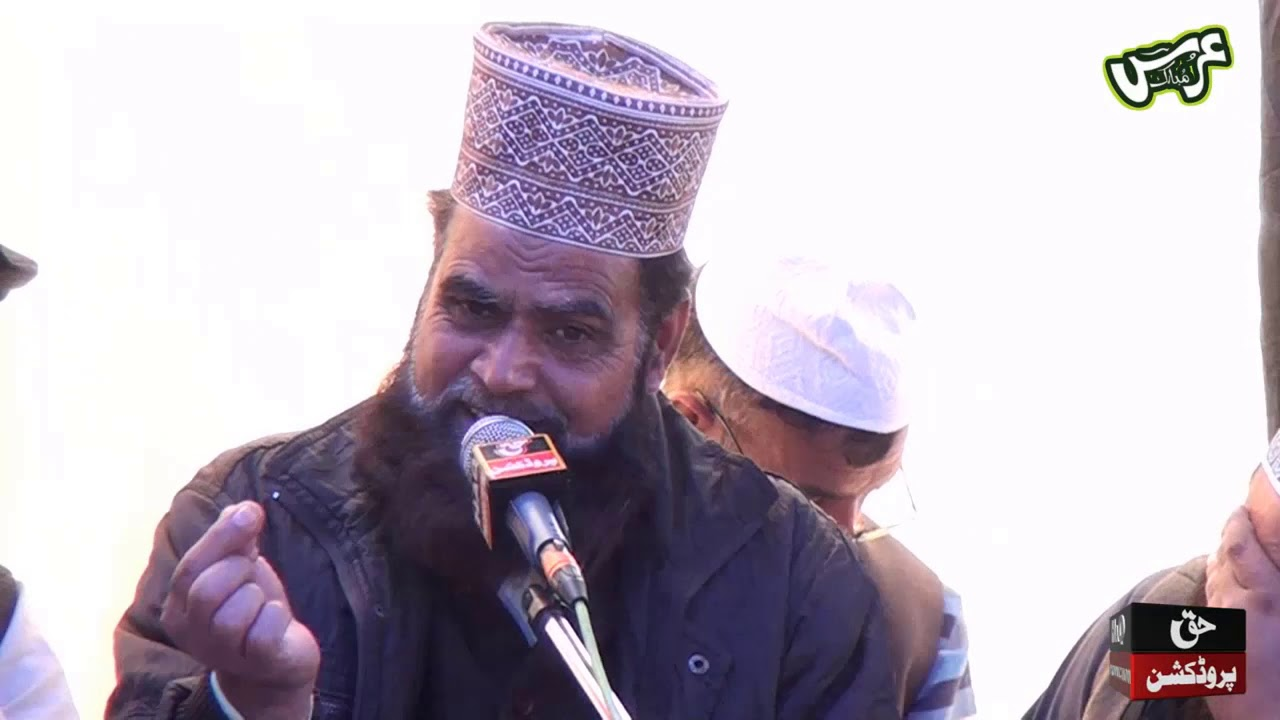 New Bayan 2019 - Itminan Wali Jaan - Allama Maulana Zia Mohiuddin