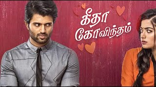 Geetha govindam tamil full movie 2018 climax scene | கீதா கோவிந்தம்