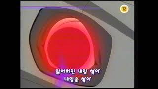 [옛날 만화 주제가] 기억나니? 파워디지몬