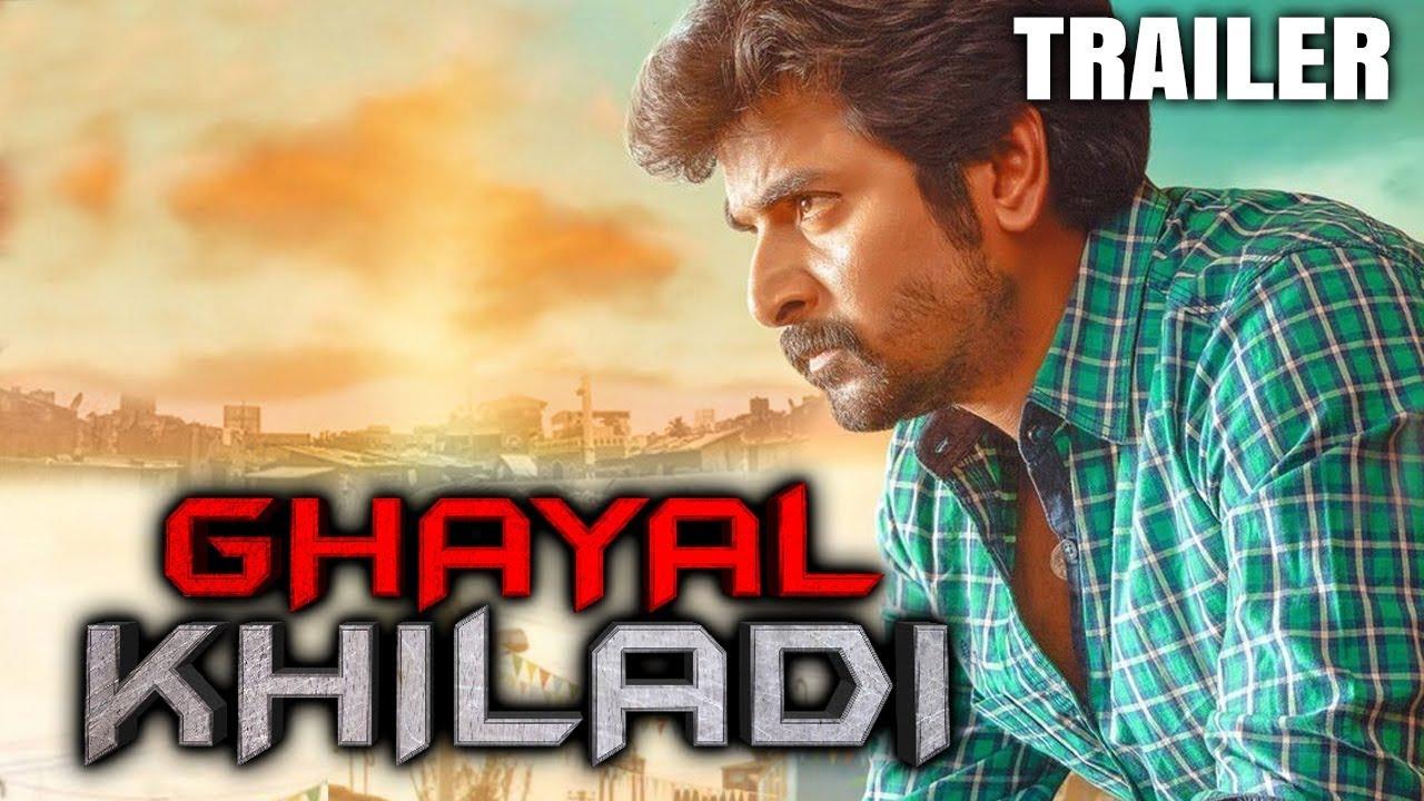 Ghayal Khiladi (Velaikkaran) 2018 Official Hindi Dubbed