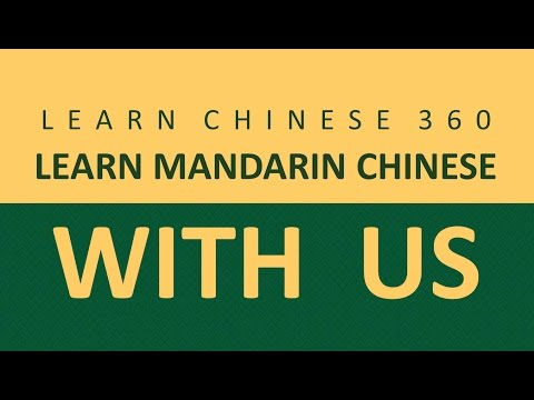 Learn Mandarin Chinese with us!