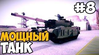 ТАНК С РЕЛЬСОТРОНОМ  GTA Online Doomsday Heist Прохождение На Русском - Часть 8