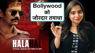 Halahal Movie REVIEW | Deeksha Sharma