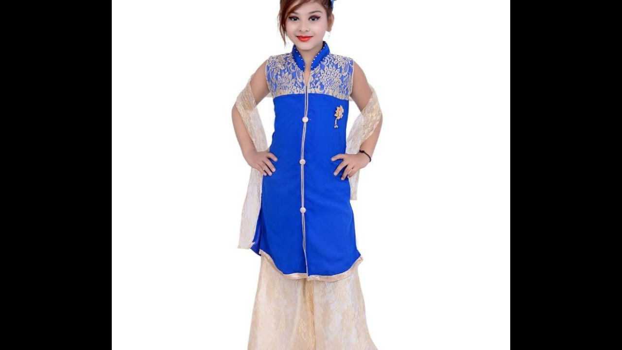 10 साल के बच्चों के लिए पार्टी के कपड़े | Shaik Babji