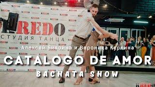 Алексей Бивойна и Вероника Куркина Catalogo De Amor Bachata Show