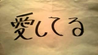 ブログ書いてます よかったらみてください↓ http://blog.livedoor.jp/ka...
