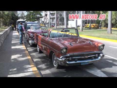 Cuba #1. Havana City tour and Video guide.
