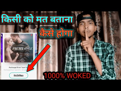 """Download Lagu  Pachtaoge From """"jaani Ve Jio tune not available problem solve pachtaoge song arjit singh Mp3 Free"""