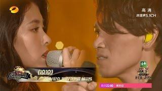 《歌手2017》凉凉 eternal Love Ost - 张碧晨 Ft. 杨宗纬  Live