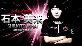 【ボウリング】第1回大学オールスターゲーム 選手入場PV【関東VS全日本】