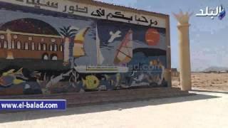بالفيديو والصور.. بدء العمل فى تنفيذ جامعة الملك سلمان بطور سيناء