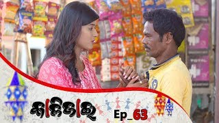 Kalijai   Full Ep 63   27th Mar 2019   Odia Serial – TarangTV