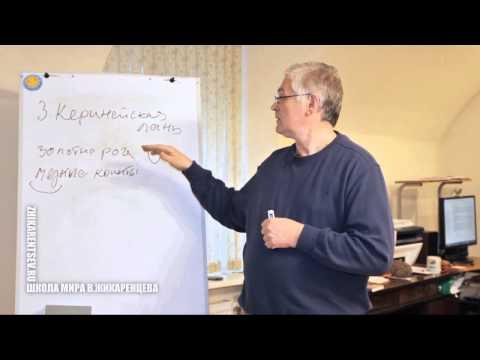 Третий подвиг Геракла (В. Жикаренцев)