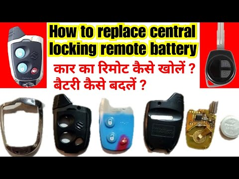 How to replace central locking remote battery || how to open Nippon central locking remote