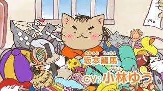 ネコネコ動画 II