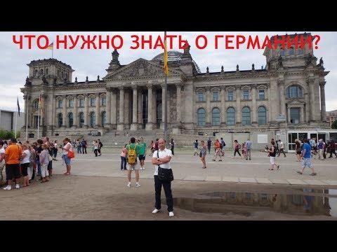Германия Википедия Germany Deutschland  Wikipedia население. Поздние переселенцы. Русские в Германии