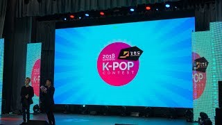 180922 2018 GANGWON K-POP CONTEST FINAL by An Yoongi