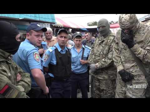 Активисты в Харькове