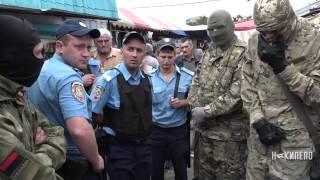 Активисты в Харькове продолжают борьбу с продажей наркотического мака