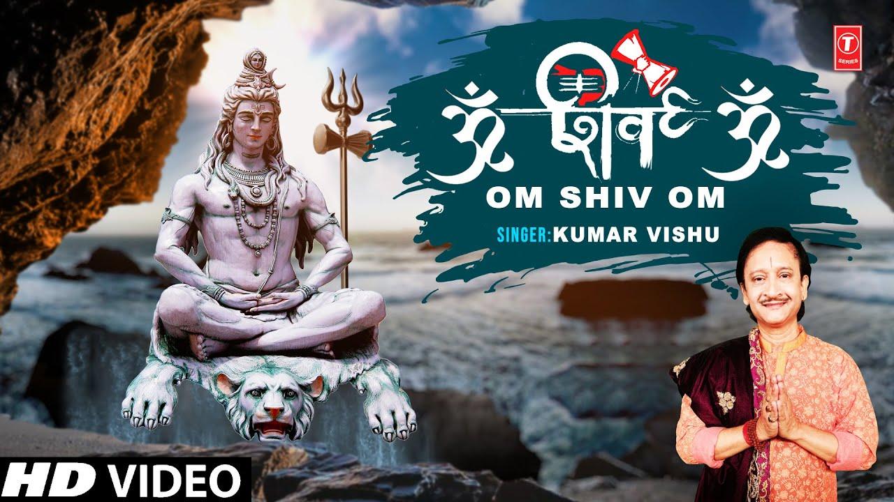 Om Shiv Om I Shiv Bhajan I KUMAR VISHU I Full HD Video Song